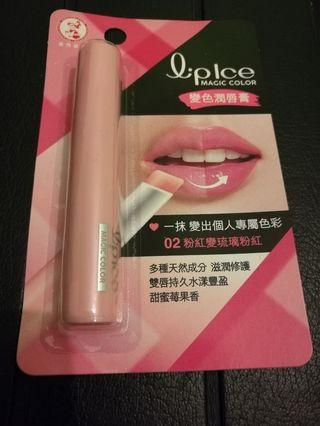Strawberry lip balm with tint (pink)