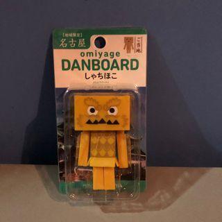 Dandboard