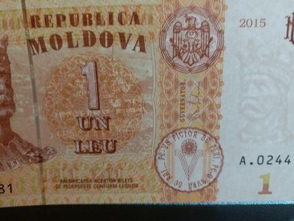 摩爾多瓦 一元