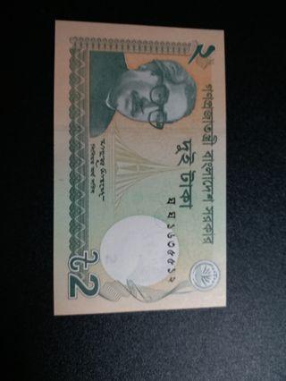 孟加拉二元