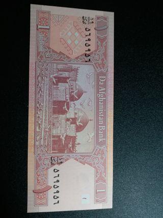 阿富汗1元