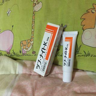 Tsubu Night Pack