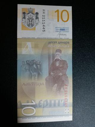 塞爾維亞10