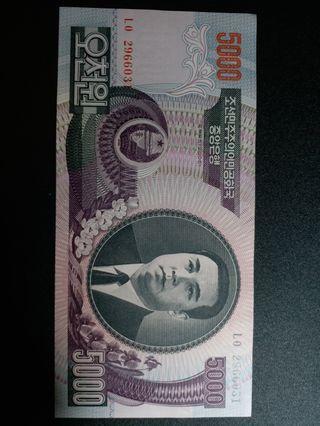 北韓五千圜