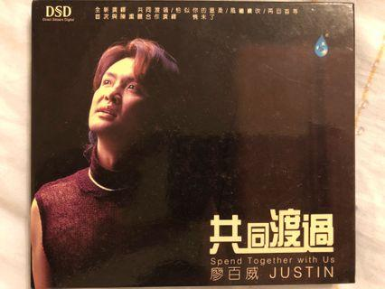 CD:廖百威《共同渡過》Justin《Spend Together with Us》