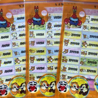 Goodie Bag / Personalised Name Stickers