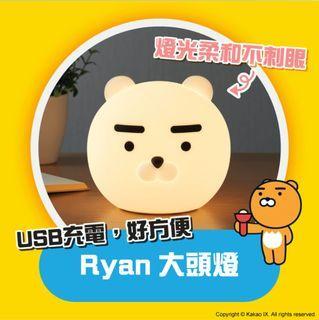 全新ryan燈 ok circlek kakao friends印花