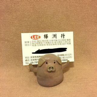 🚚 小豬名片架 手作陶
