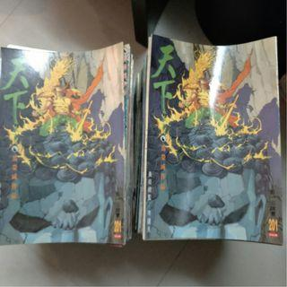 Feng Yun 風雲 - 天下画集 vol 201-300 [Complete] Chinese Manga [漫画] by 馬榮成 for $50!