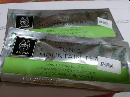 Apivita - Tonic Mountain Tea Moisturizing Body Milk 高山茶抗氧潤膚乳 10ml x 2