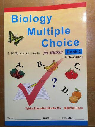 全新 Takka Bio MC book 2