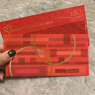 美心餅卡/Coupon x2(每張價值$50)