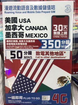 美國 加拿大 墨西哥上網卡 30日無限上網連通話