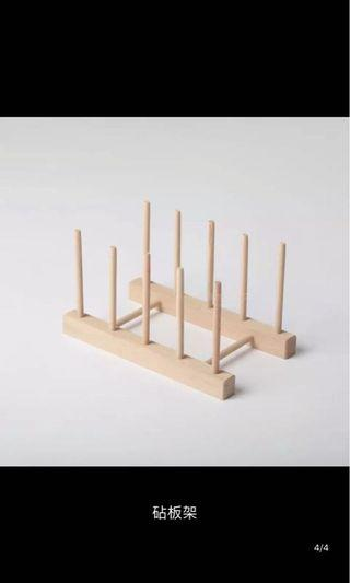 Wooden Tray rack