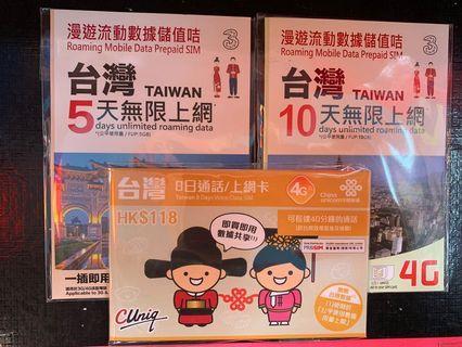 台灣上網卡5日,8日+通話,10日無限上網