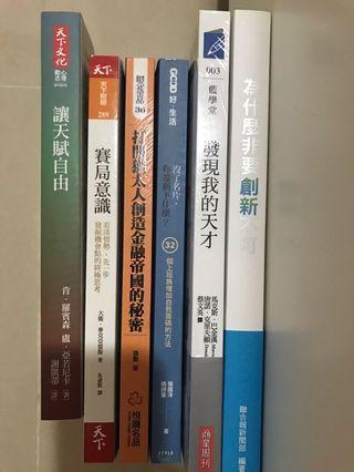書-每本40