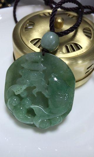 🚚 Jade Pendant