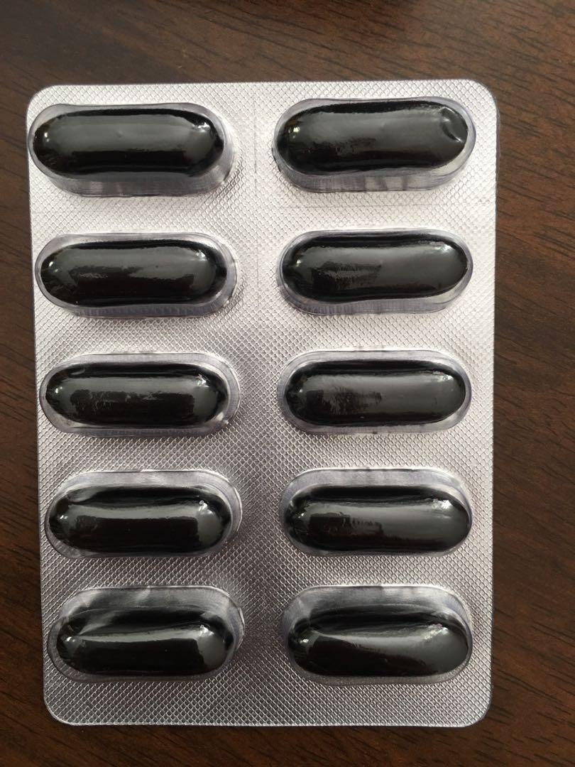 (全新)紐萊特素食卵磷脂60粒(2019.12.31到期)