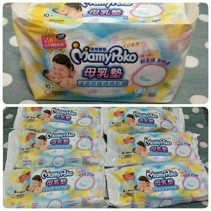 全新 滿意寶寶防溢母乳墊 拋棄式溢乳墊 (34片)