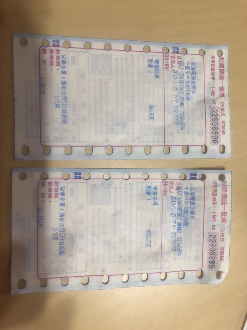 電競主機 i7 8700k/2070 8g/ssd /W10正版 /含AOC螢幕一個/有發票