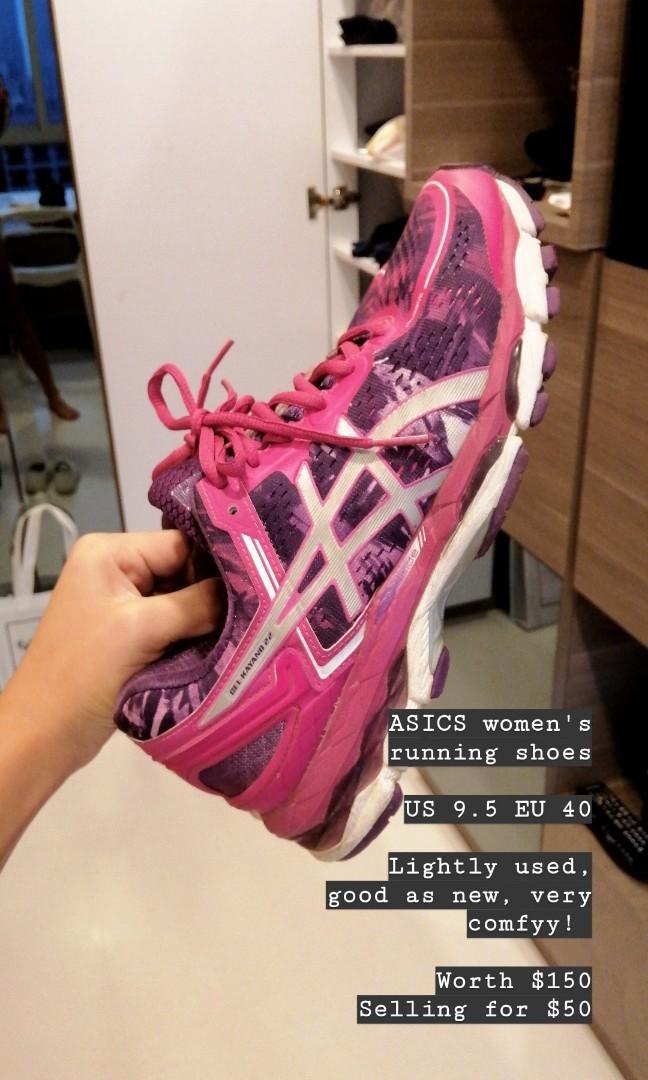 ASICS dynamic duomax sports running