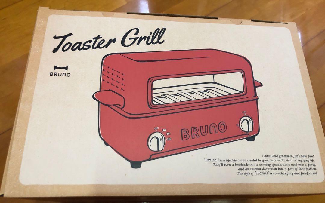 BRUNO TOASTER GRILL 揭蓋式燒烤焗爐(紅色)(全新)