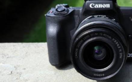 CANON EOS M50 with 15-45mm Resmi Kredit Kamera Gan