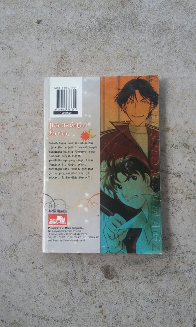 Komik Kindaichi Special Case : Private School Minder vol.1-2 #Bapau