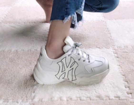 Ugly Grandma Sneaker (Fila similar
