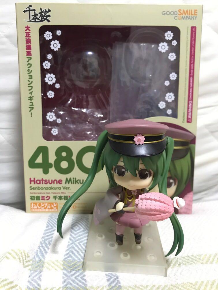 Nendoroid Hatsune Miku Senbonzakura Ver