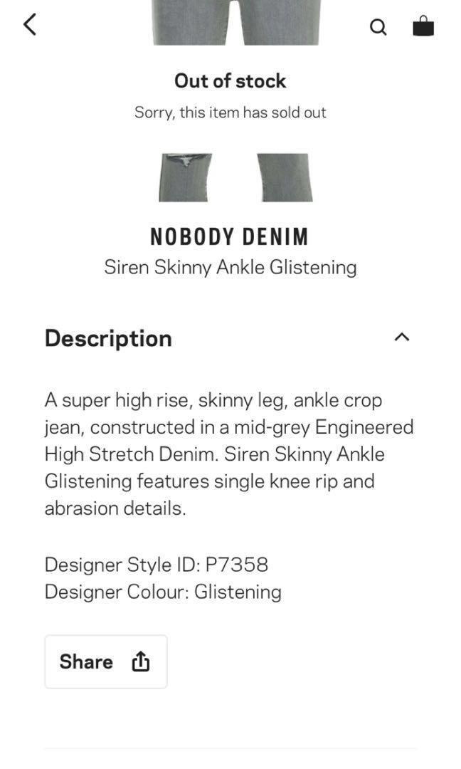 NOBODY DENIM Siren Skinny Jeans Glistening 24