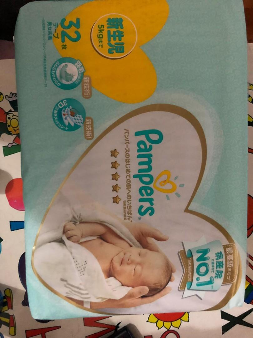 Pampers NB 32