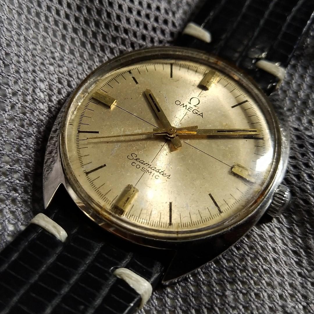Vintage Omega Seamaster Cosmic