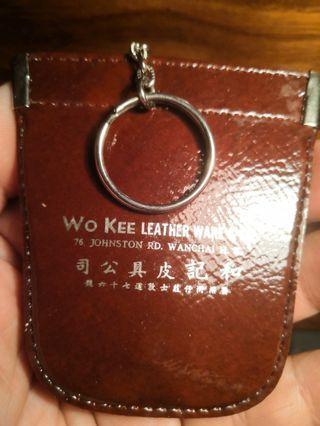 勾起年少時幻想70年代最暢銷皮夾式鎖匙包Key Chain