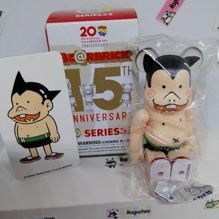 Bearbrick Series 32 Artist Tetsuka Fujio figure