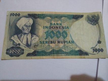 Uang kuno 1000 diponegoro 1975