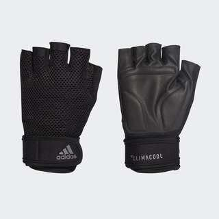 Adidas Men's Climacool Performance Training Gloves Black/metallic Silver