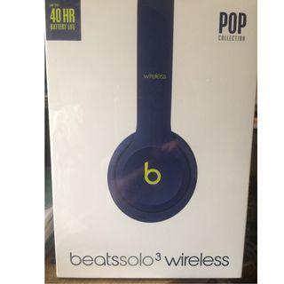 beatssolo wireless headphones, sealed in original packaging