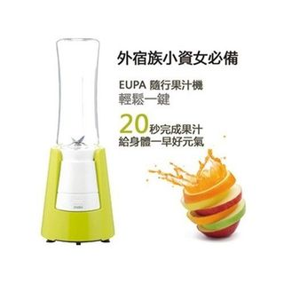 優柏EUPA 隨行杯果汁機 綠色 TSK-9338