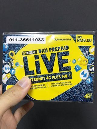 New sim pack nice VIP mobile number