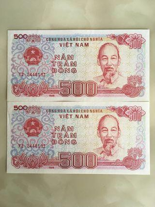 Vietnam Dong old notes