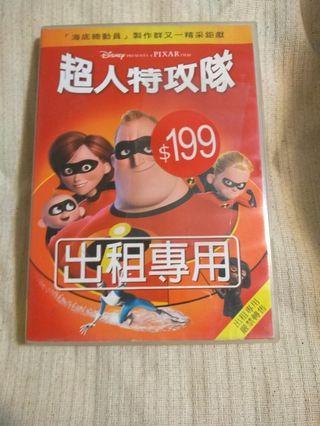 🚚 超人特攻隊DVD