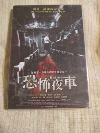 🚚 恐怖夜車DVD
