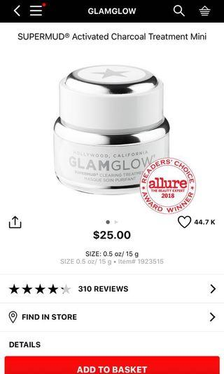 NEW GLAMGLOW FACE MASK MINI