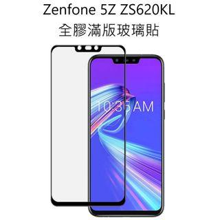 🚚 北市貼膜批發 Zenfone ZS620KL全膠滿版鋼化玻璃貼 screen glass protector 鋼化貼