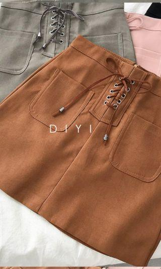 🚚 Suede skirt