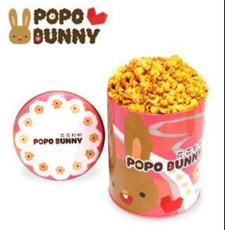 花花邦妮 爆谷 🐰🍿 Popo Bunny 爆米 到貨日: 5月31日