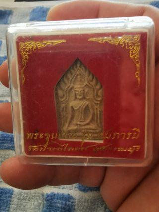 🚚 Phra Khun Paen