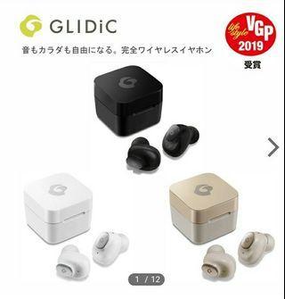 最強性價比!日本VGP2019受賞耳機!真無線藍牙耳機 - 全新日本 Glidic sound air tw-5000s (最新版本) 5.0 earphone 高音質 支援codec SBC AAC, android iphone 可用 #MTRtw #MTRssp #MTRtst #MTRmk #MTRtko
