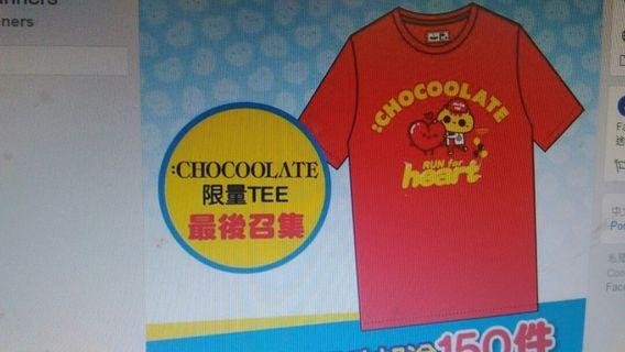 Chocoolate run for heart 紀念衫